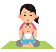 赤ちゃんの抱き方講座